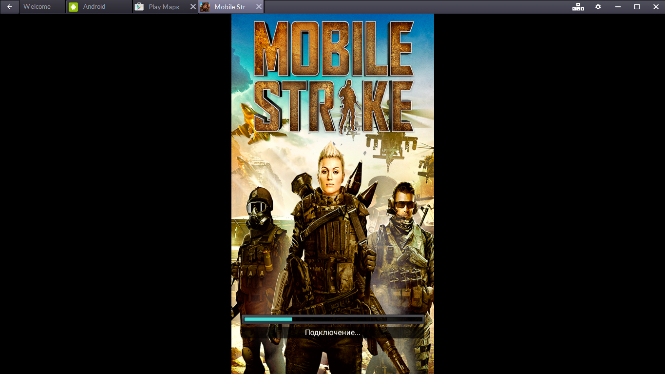 Игра Mobile Strike