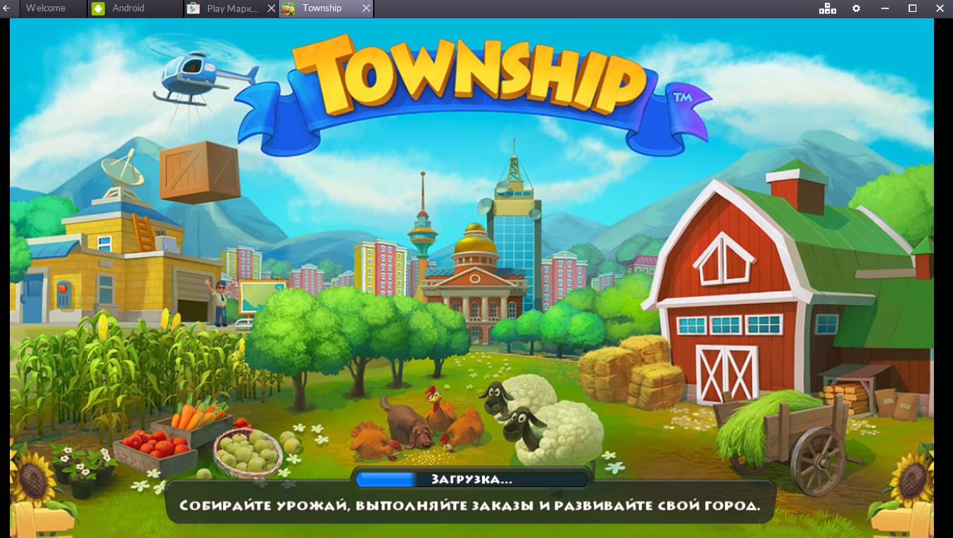 Скачать игру мэр города на компьютер