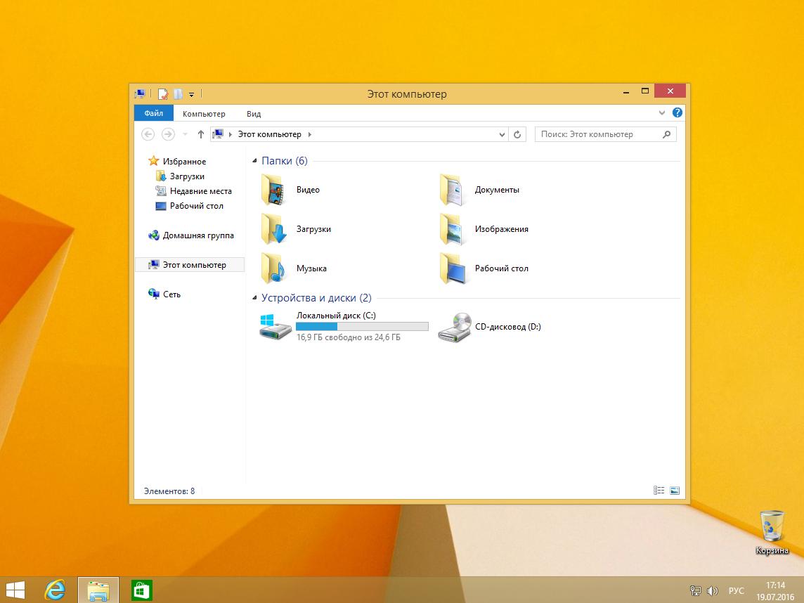 Особенности Windows 8.1