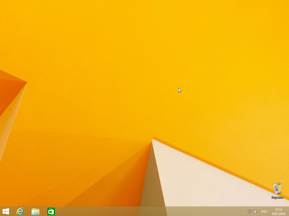 Рабочий стол Windows 8.1
