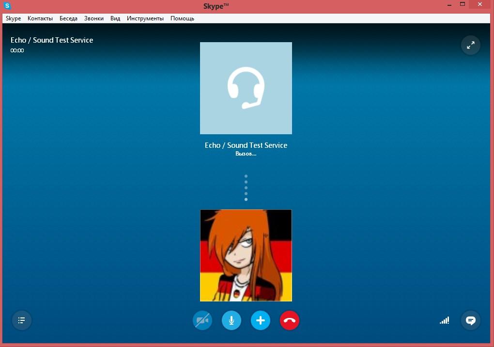 Звонок по Скайп