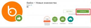 Моя Страница На Сайте Знакомств Бадоо Русском
