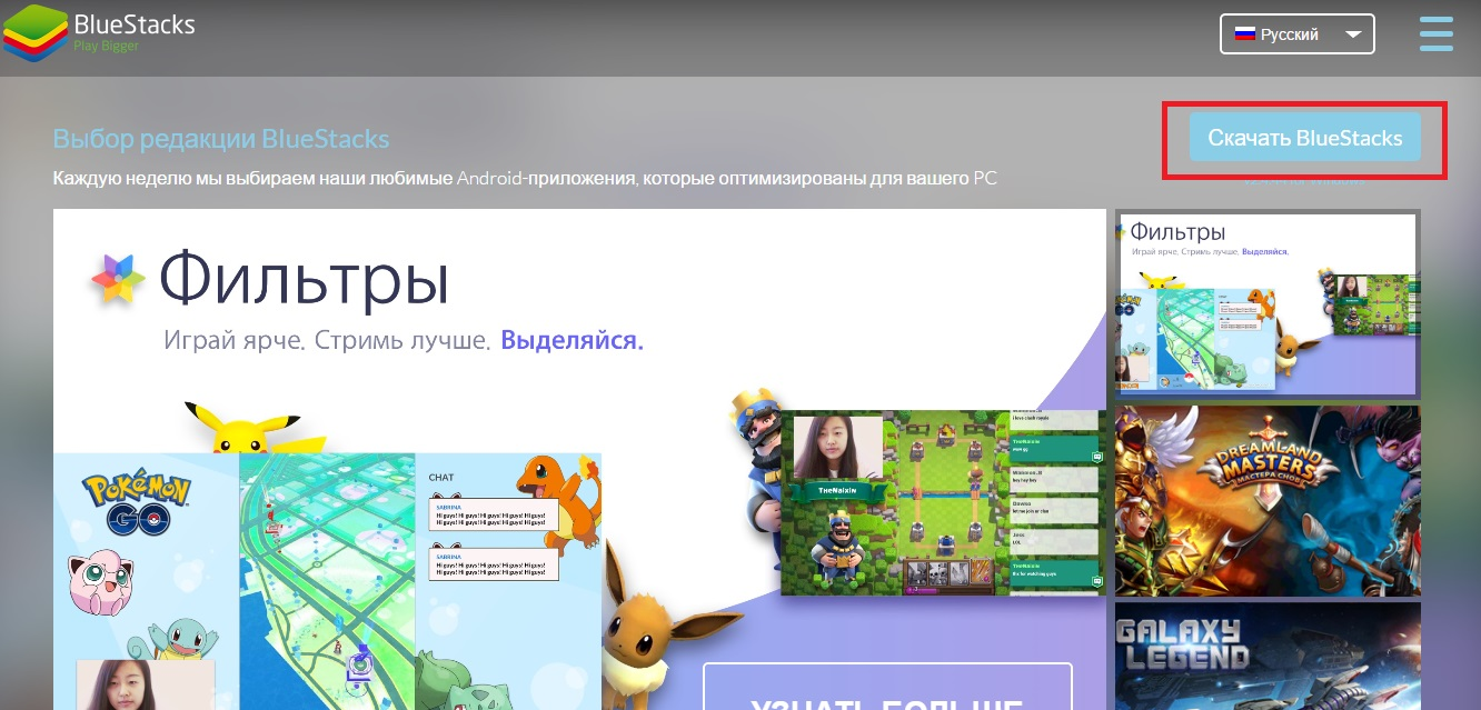 Puffin Web Browser 2