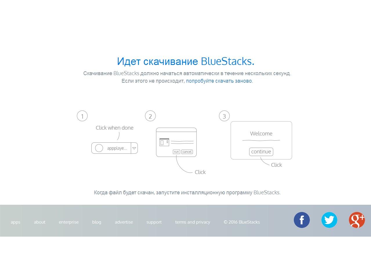 Kik Messenger Для Компьютера