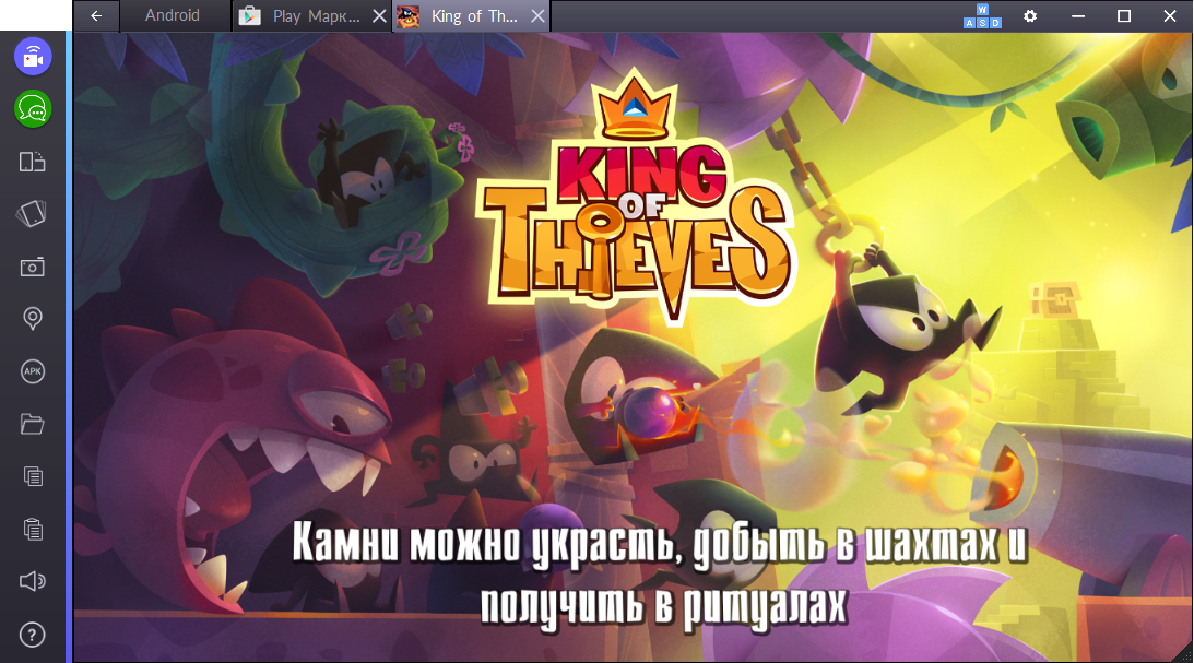 King of Thieves 21