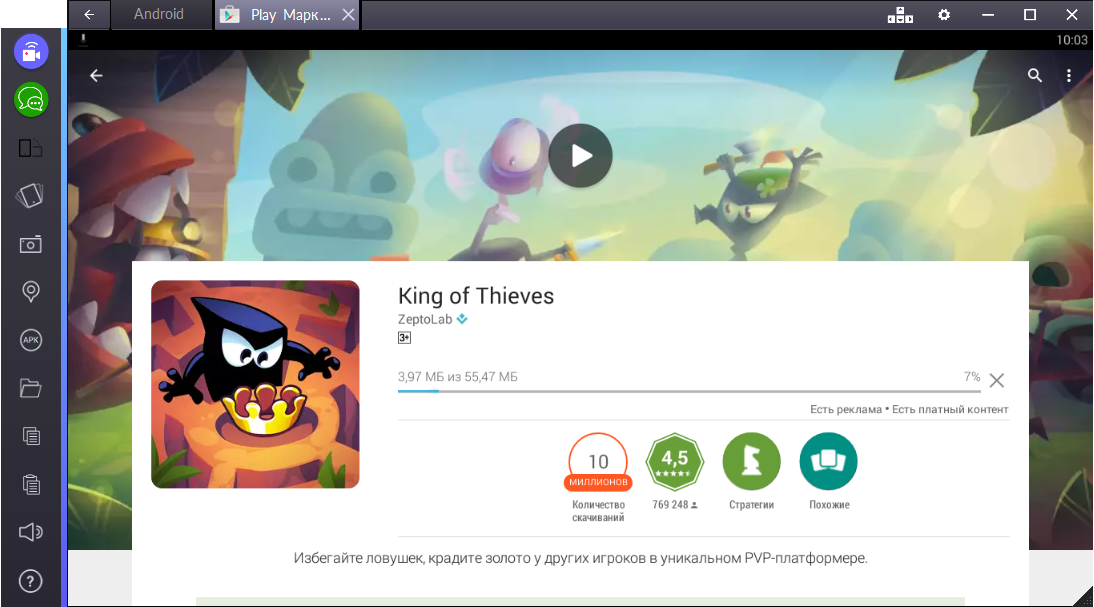 King of Thieves 19