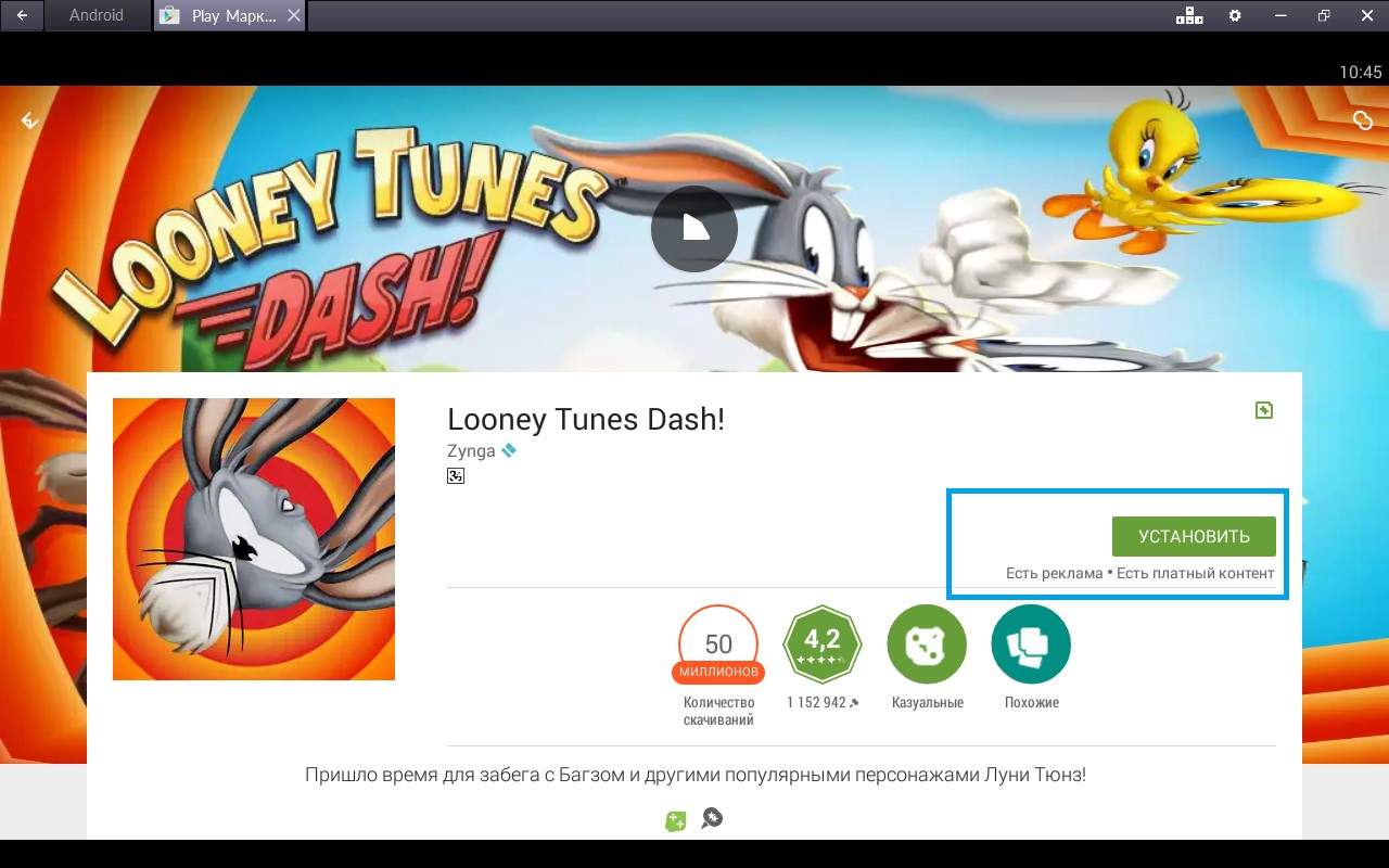 Looney Tunes Dash 1