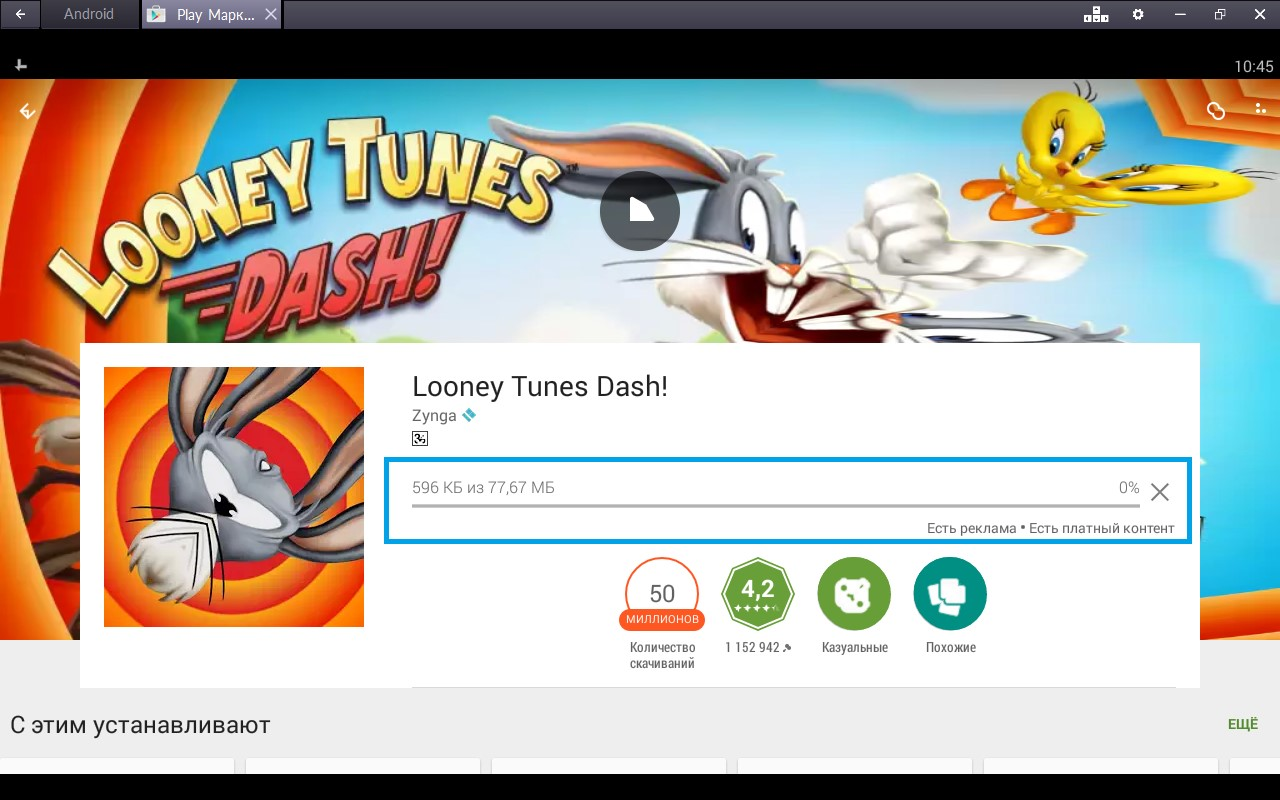 Looney Tunes Dash 2