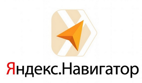 Навигатор-Яндекс1