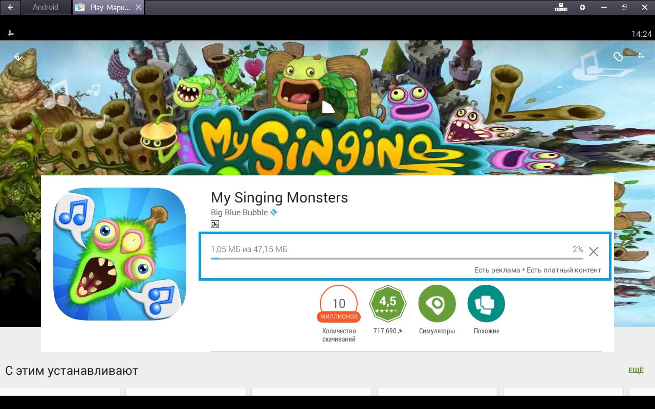 My Singing Monsters 9