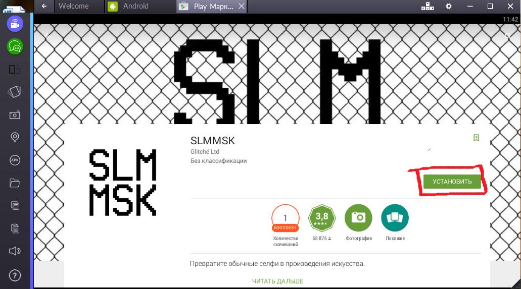 SLMMSK 4