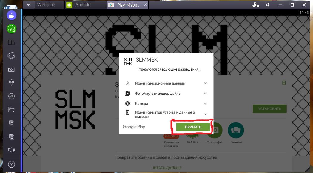 SLMMSK 5