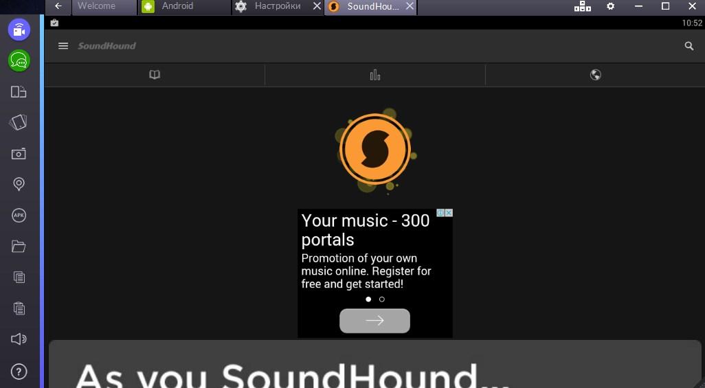 Soundhound скачать на компьютер
