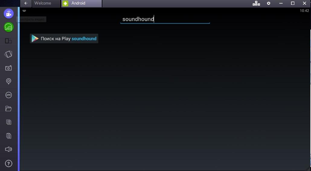 SoundHound6