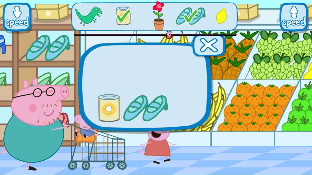 Свинка пеппа скачать бесплатно игру на компьютер