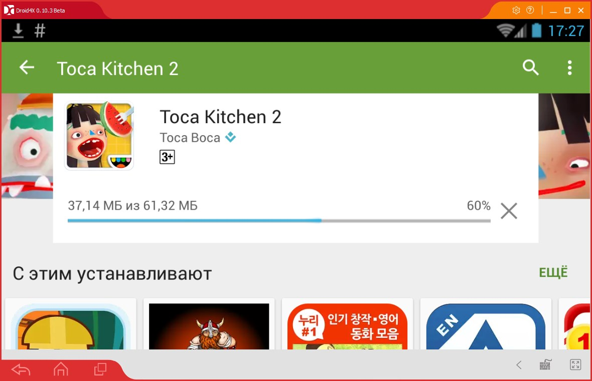 Toca Kitchen 2 7