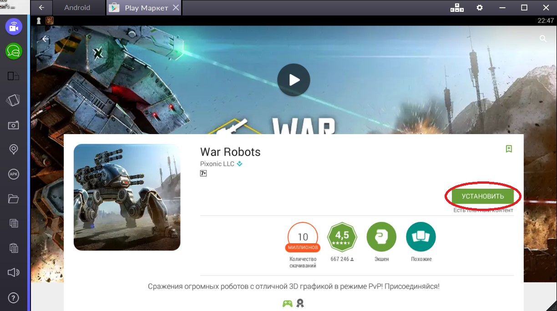 Walking War Robots 8