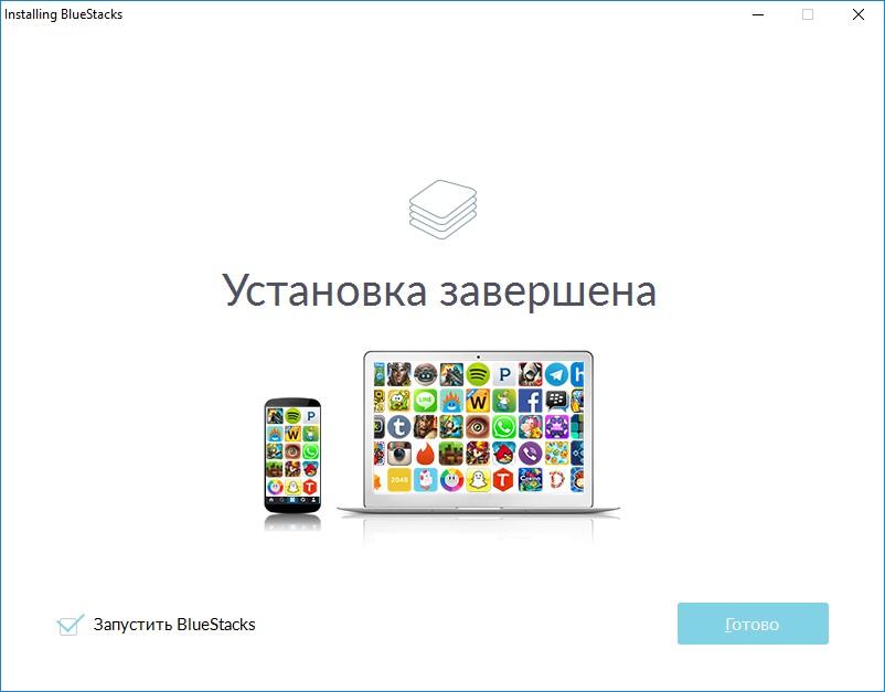 Xmeye для windows программа