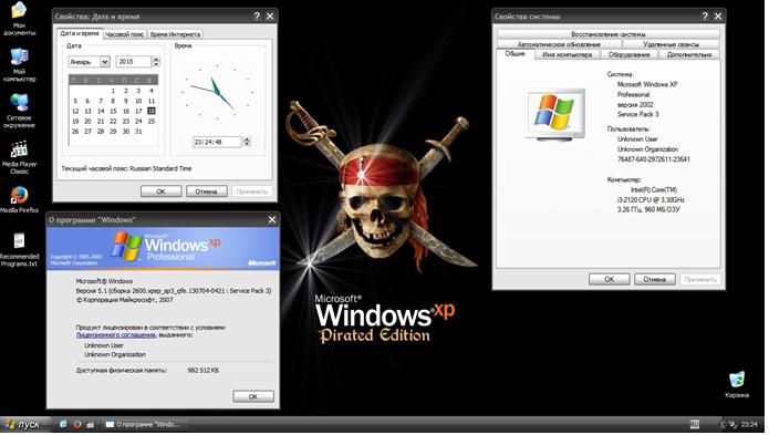 Скачать сборку windows xp zver