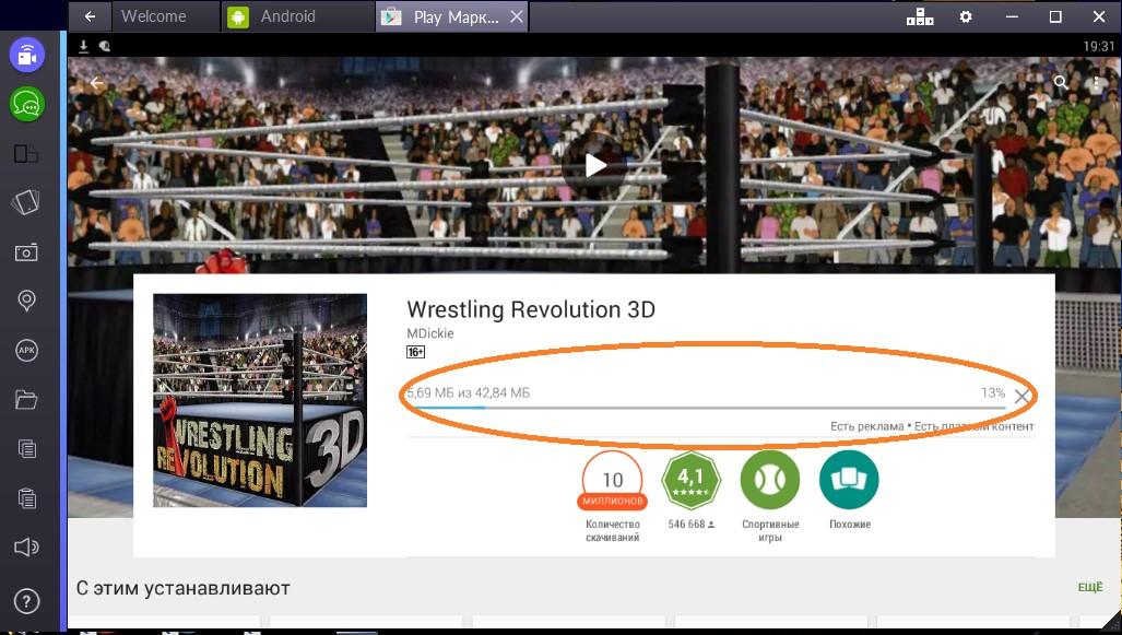 Wrestling Revolution 3D 7