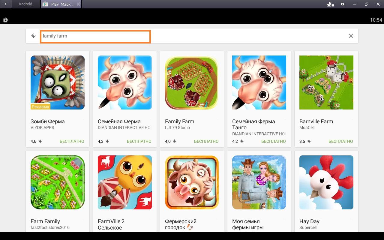 Загрузка игры Family Farm через Плей Маркет