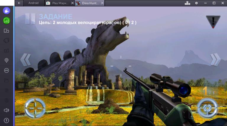 Геймплей Dino Hunter: Deadly Shores