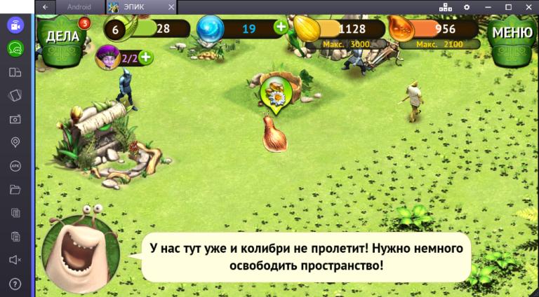 Геймплей Эпик