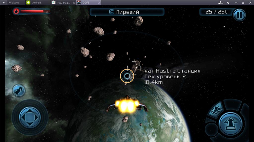 Геймплей Galaxy on Fire 2