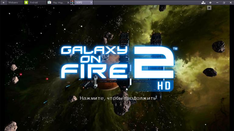 Скачать игру galaxy на компьютер