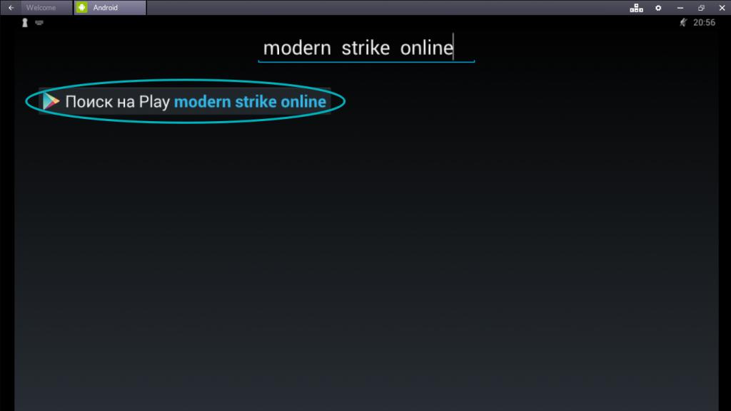 Вводим Modern Strike Online в строку поиска