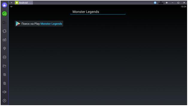 Вводим Monster Legends в поиск