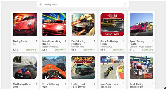 Ищем Racing Rivals в списке