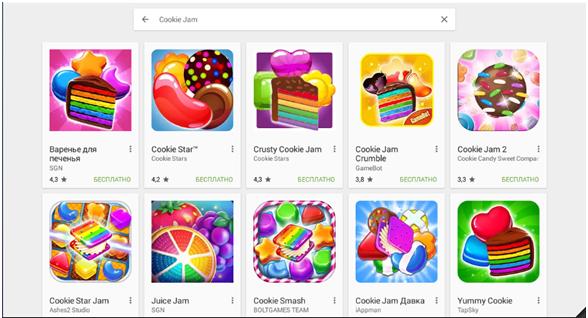 Находим Cookie Jam в списке