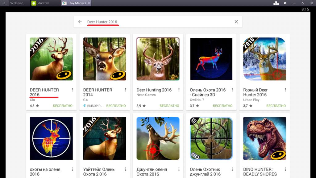 Deer Hunter На Компьютер