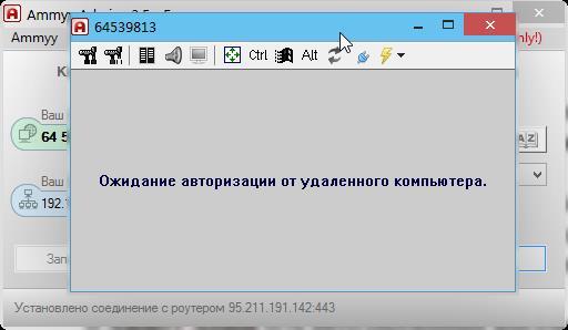 avtorizatsiya-ammyy-admin