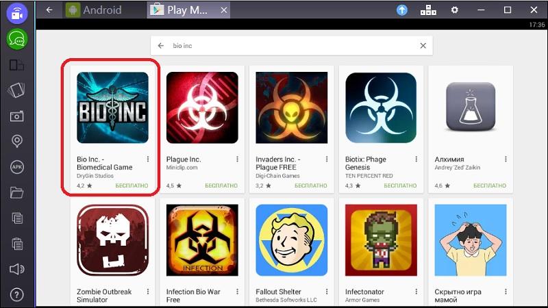 bio-ink-google-play
