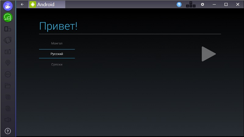 bluestacks-vybor-yazyka