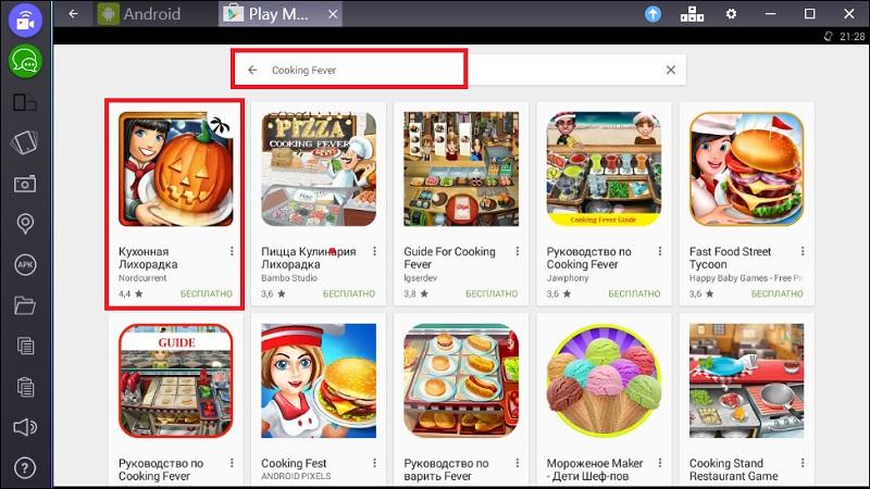 Скачать Play Market на андроид бесплатно