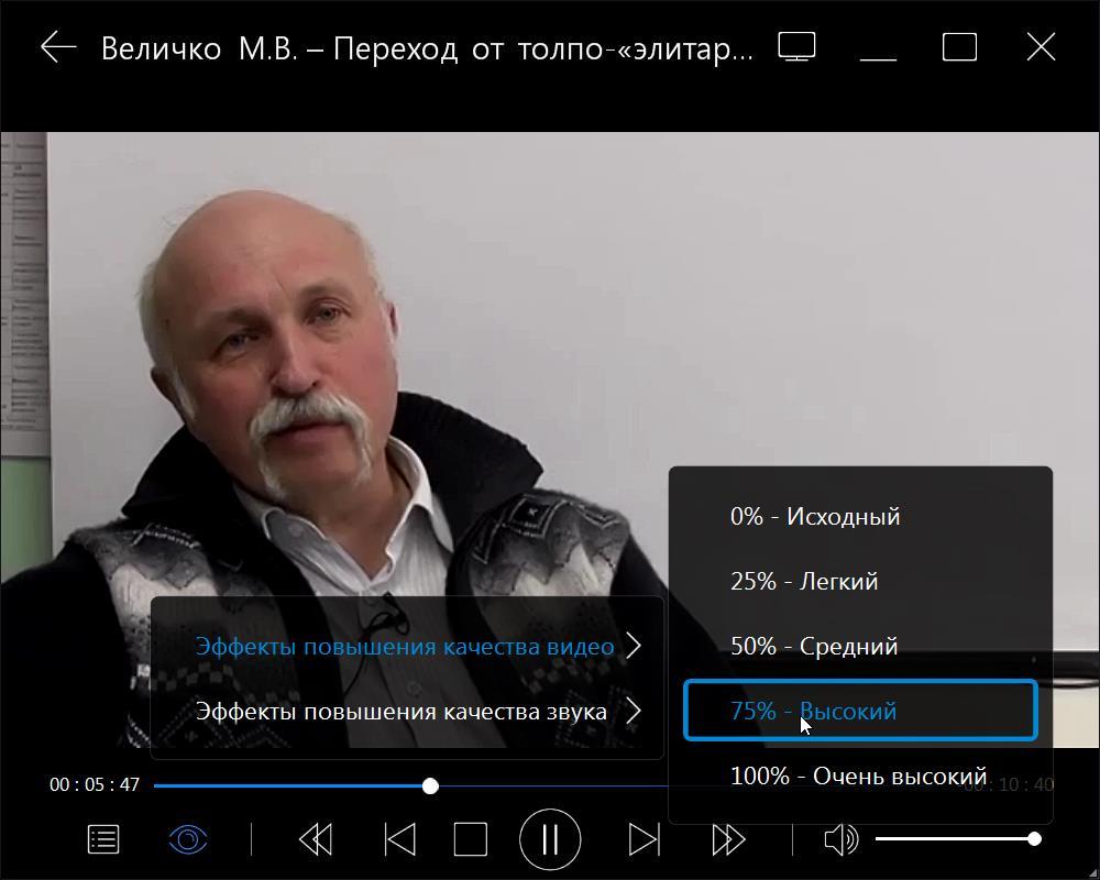 24video  смотреть видео онлайн бесплатно на 24видео