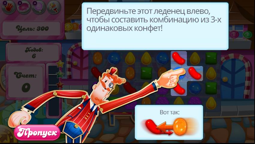 Геймплей Candy Crush Saga