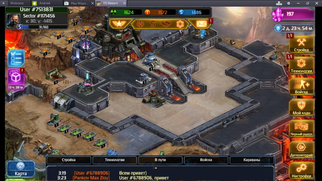 Геймплей Total Domination: Reborn