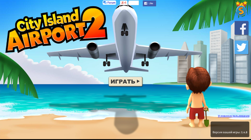 скачать бесплатно игру аэропорт сити на компьютер