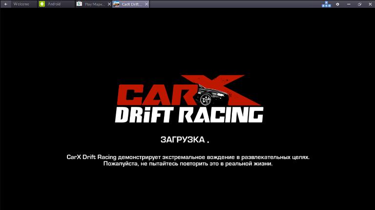 Игра Carx Drift Racing