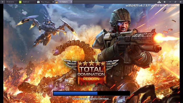 Игра Total Domination: Reborn