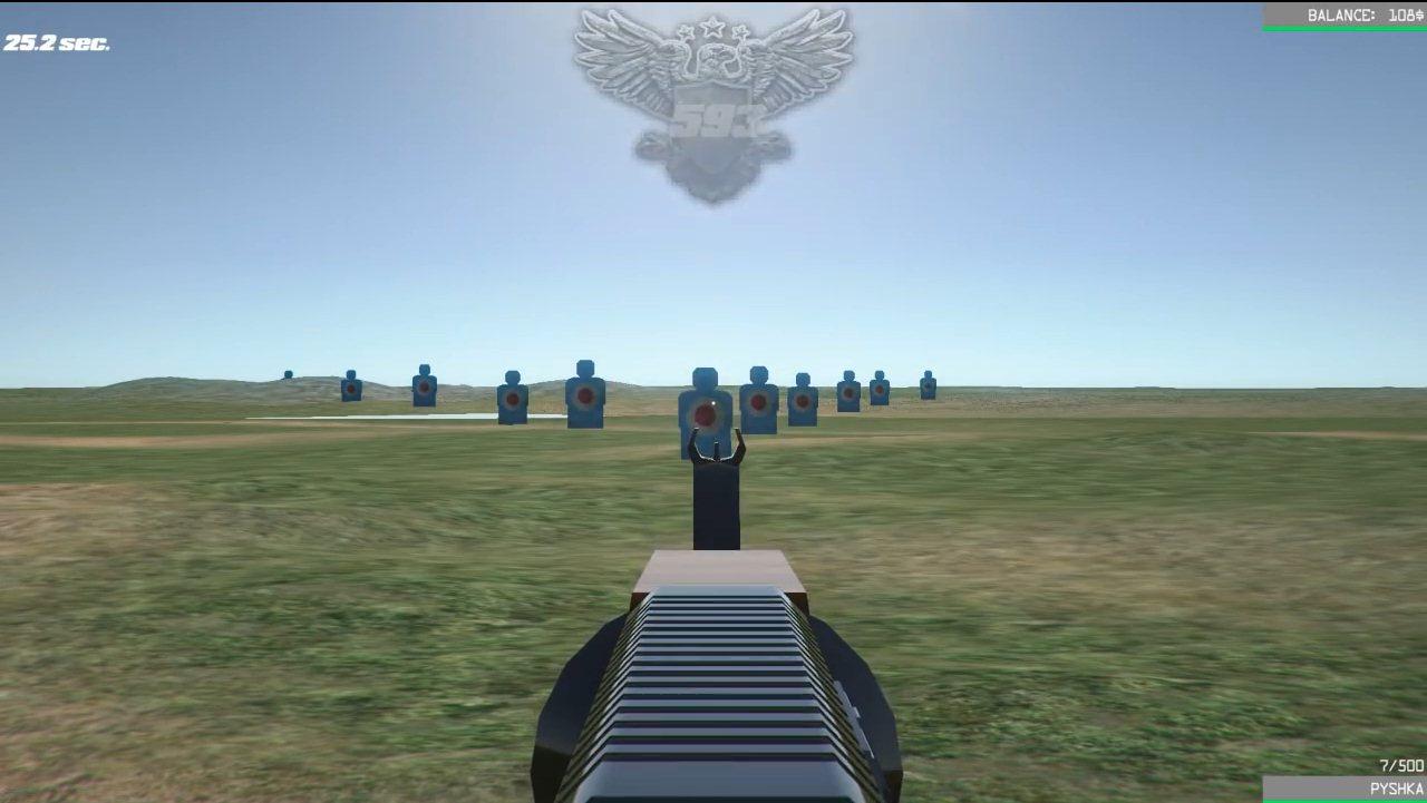 Симулятор создания оружия скачать