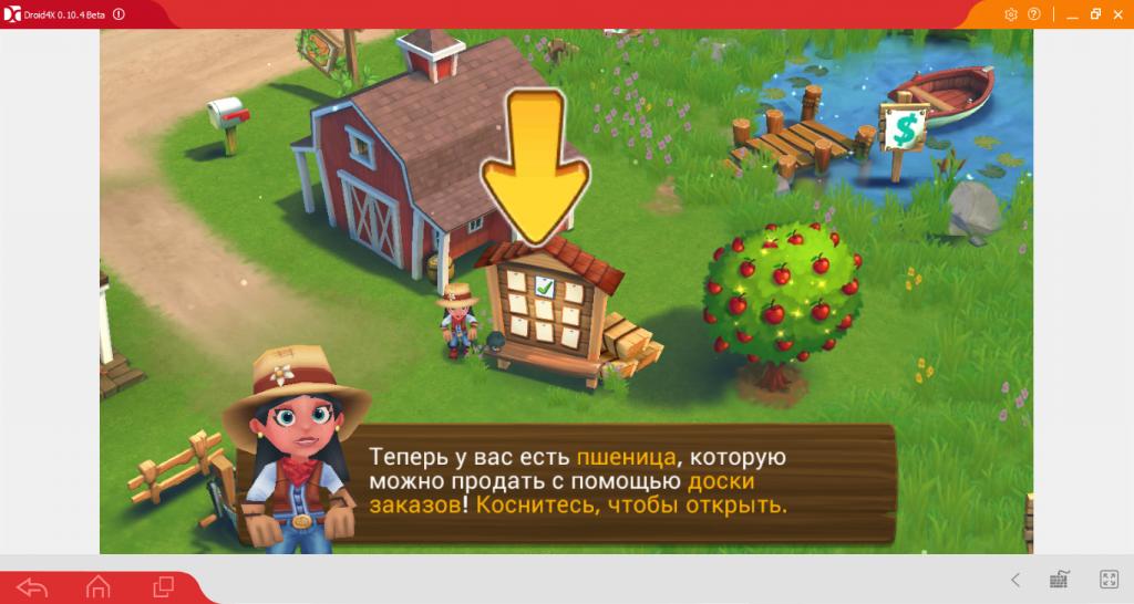 Игровой процесс Farmville 2