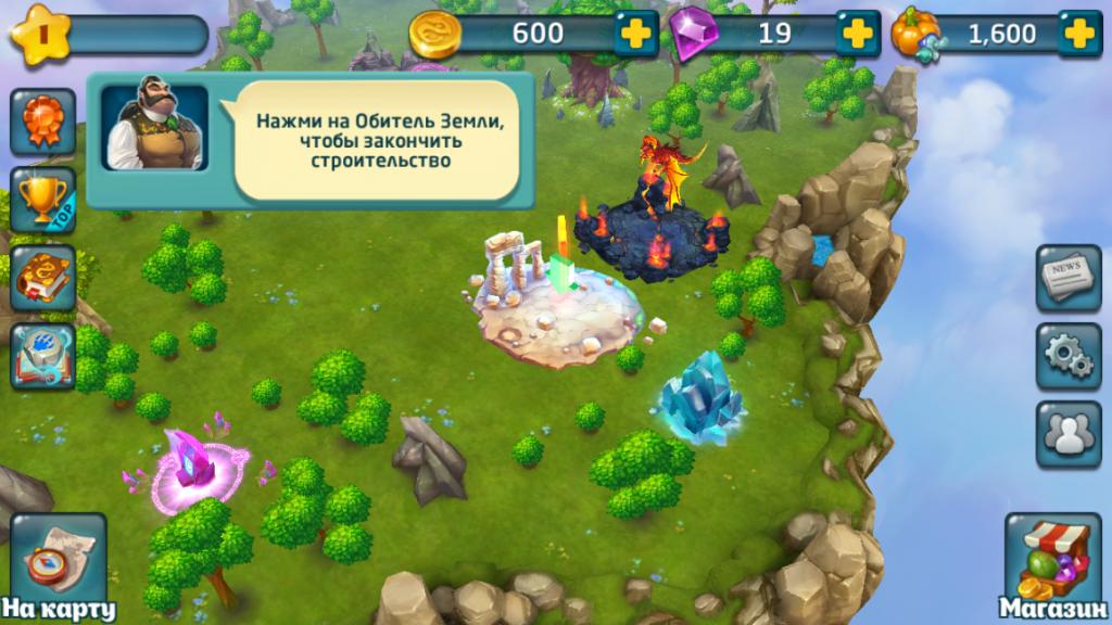 Игровой процесс Земли Драконов