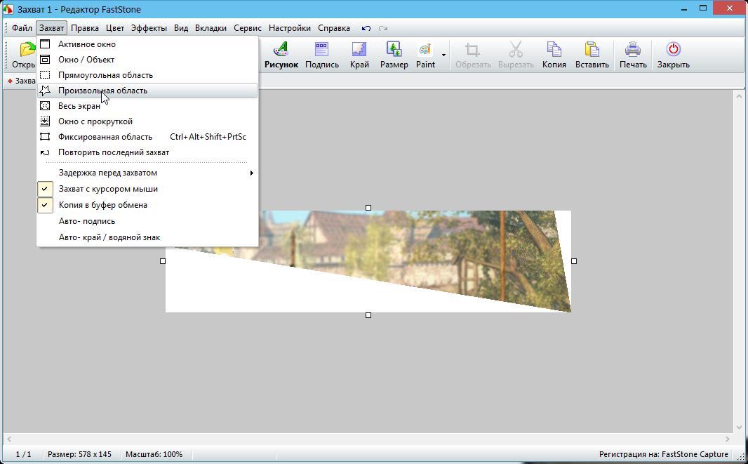 программы для печать фото на документы