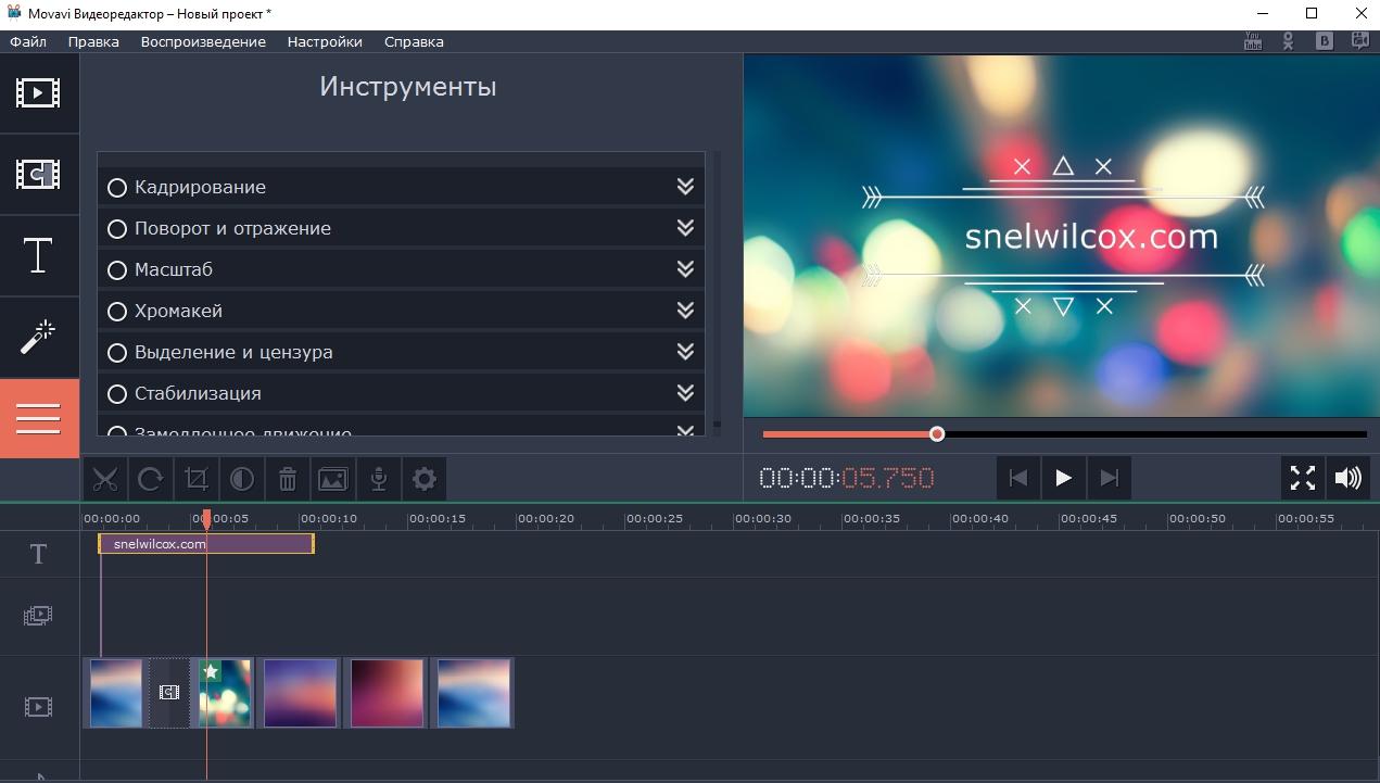 instrumenty-videoredaktora
