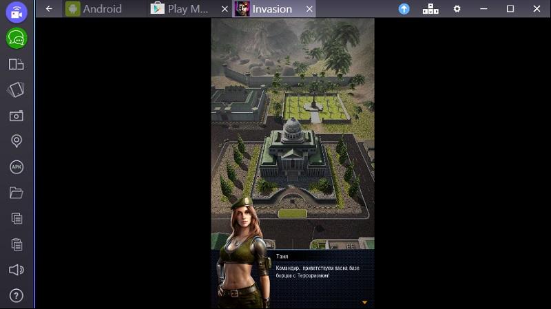 Скачать игру invasion на компьютер